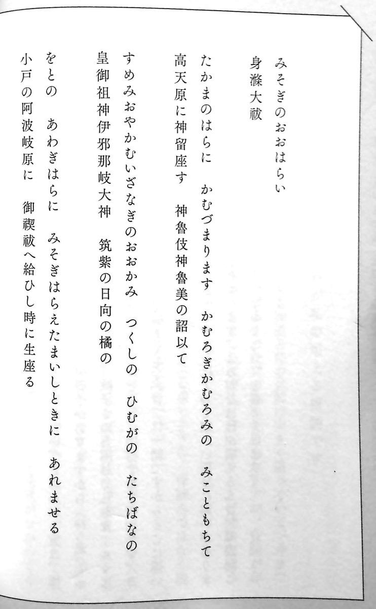 ブログ きこ 桜井 し