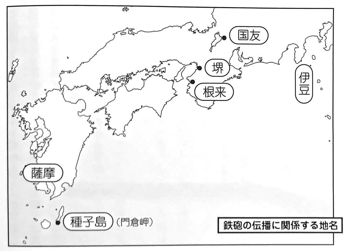図6 鉄砲の伝播に関係する地名 超日本史 第10章